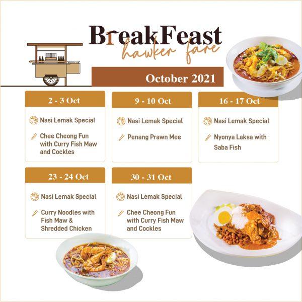 breakfast nasi lemak